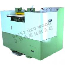 RW-27 High Speed Bank Knife Splitting Machine