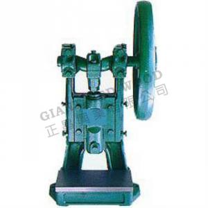 RW-B41 Hand Press Cloth Cutting Machine
